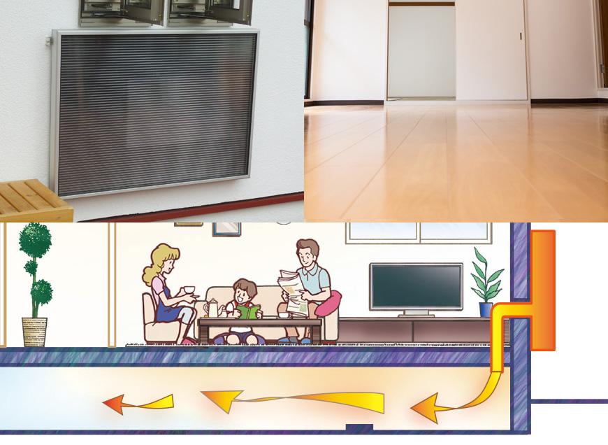 床下・地下室のカビ対策