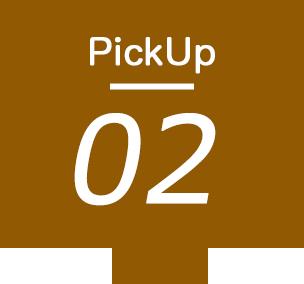 PickUP02